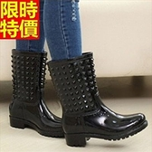 中筒雨靴-個性鉚釘歐美潮流女雨鞋4色66ak18【時尚巴黎】