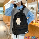 後背包 書包女大學生韓版原宿ulzzang後背包男時尚百搭簡約休閒旅行背包寶貝 上新