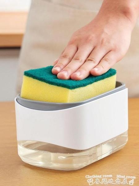 給皂機日本洗潔精按壓盒廚房水槽洗碗液按壓器自動加液器按壓式瓶皂液盒迷你屋 迷你屋 618狂歡