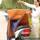 電動摩托車擋風被加絨加厚加大電車電瓶自行車防曬罩擋防風衣 名購居家