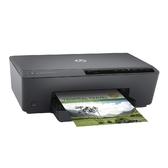 【限時促銷】HP Officejet Pro 6230 高速雲端雙面精省商務機