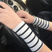 運動護腕男扭傷籃球超薄遮疤痕紋身女半指手套透氣吸汗擦汗護具【一周年店慶限時85折】