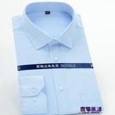 男士襯衫 長袖修身 商務正韓寸衫春秋季職業正裝白色襯衣男伴郎
