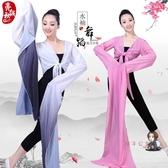 水袖服裝 成人兒童驚鴻舞水袖藏族舞蹈服古典舞演出服練功甩袖舞服裝上衣女 7色