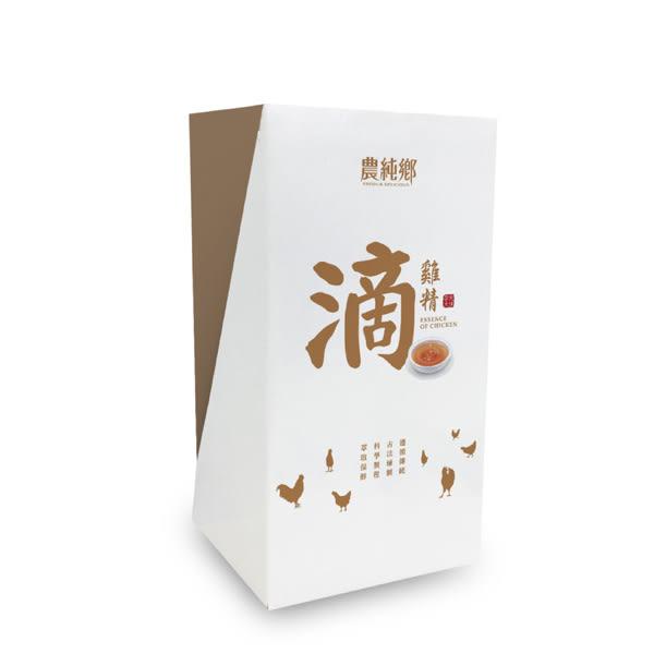 (預購)農純鄉 原淬滴雞精7入(低溫宅配)【康是美】