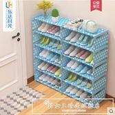家用簡易鞋架門口組裝收納小號鞋架子宿舍女防塵鞋櫃經濟型省空間CY『韓女王』