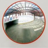 60CM室外室內道路轉彎廣角鏡凹凸鏡交通反光鏡球面鏡超市防盜鏡  WD 晴天時尚館
