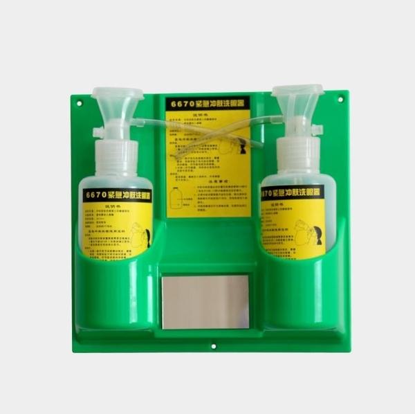洗眼器 6670驗廠緊急沖膚洗眼器實驗室洗眼瓶壁掛便攜洗眼器便攜式簡易 装饰界
