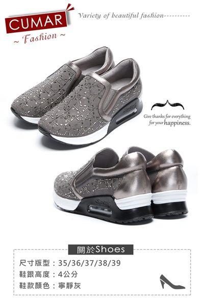【CUMAR】簡約步調 -長型鑽排列裝飾厚底懶人休閒鞋( 寧靜灰)