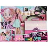 韓國【MIMI WORLD】時尚MIMI 髮型設計提包←洋娃娃 莉卡 小美樂 家家酒 辦 扮 拌 角色扮演