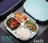 不銹鋼保溫飯盒分格小學生便當盒食堂簡約防燙帶蓋韓國兒童快餐盒   麥琪精品屋