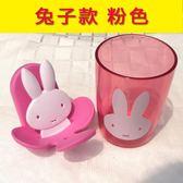 8折免運 牙刷架 清新小兔創意情侶塑膠漱口杯 洗漱杯套裝 牙刷杯刷牙杯子