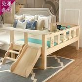 實木兒童床帶護欄男孩女孩拼接床松木寶寶床分床幼兒床帶滑滑梯