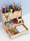 筆筒 創意筆筒收納盒時尚桌面擺件學習博主...