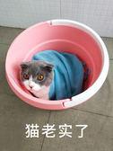 洗貓袋貓咪洗澡神器寵物剪指甲打針防抓咬固定貓包袋貓咪清潔用品   萌萌小寵