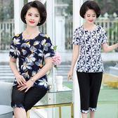 母親節禮物 中老年女裝夏季新款短袖套裝中年婦女衣服媽媽夏裝洋氣兩件套 夢想生活家
