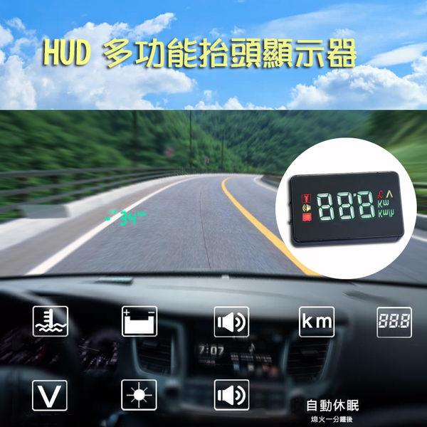 〔3699shop〕OBD適用多車種HUD多功能抬頭顯示器