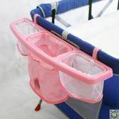 掛袋 多功能嬰兒床收納袋掛袋床頭尿布袋床邊儲物袋置物架大容量可水洗 JD 小天使