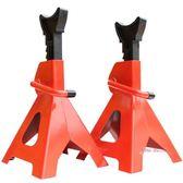 千斤頂 加厚千斤頂 輔助安全支架 3噸6T汽車維修換機油支撐工具馬凳保險凳T