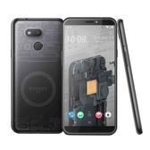 HTC EXODUS 1s 比特幣區塊鏈手機~送玻璃保護貼+側掀皮套+5200mAh移動電源