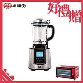 【買就送】尚朋堂 多功能養生調理機SNC-5200