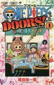 ONE PIECE DOORS! 1 ジャンプコミックス