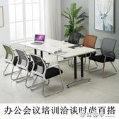 電腦椅家用辦公椅簡約職員會議椅弓形休閒座椅學習椅靠背麻將椅子igo    西城故事