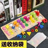 積木 數字積木玩具1-2周歲兒童益智力開發認數男女孩寶寶3-4-6周歲早教 免運直出交換禮物