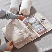 旅行洗漱包女男士女士洗漱包便攜化妝包收納袋出差旅游洗簌包 PA6927『男人範』
