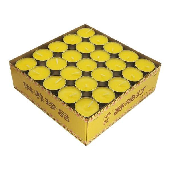 添發酥油燈無煙蠟燭供燈香薰植物油蠟燭供佛100粒4小時酥油燈