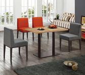 【新北大】✪ C853-2 韋伯4尺木面餐桌(不含餐椅)-18購