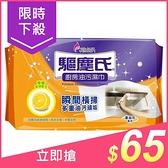 驅塵氏 廚房油汙濕巾(30入)【小三美日】重油汙專用 $85