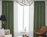 窗簾 加厚窗簾全遮光臥室北歐簡約2021年新款100不透光隔熱防曬遮陽布【快速出貨八折鉅惠】