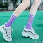 4條裝 韓國薄款街頭中筒襪潮長襪子女長統襪男【千尋之旅】