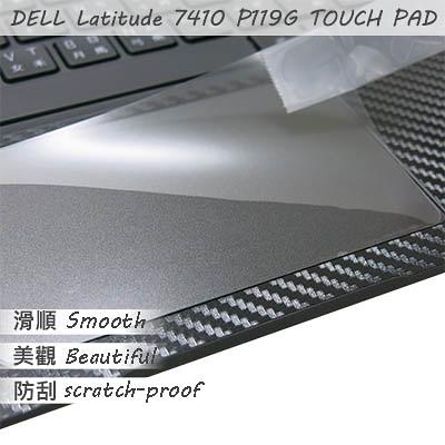 【Ezstick】DELL Latitude 7410 P119G TOUCH PAD 觸控板 保護貼