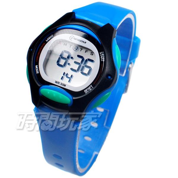 MINGRUI 繽紛活力 多色搭配 多功能 計時碼表 電子錶 學生錶 兒童手錶 女錶 日期 MR8207藍