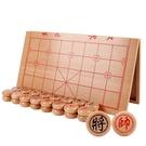 棋盤 中國象棋便攜折疊棋盤實木象棋套裝木質傳統經典智力玩具邏輯思維 宜品