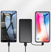 超薄行動電源蘋果便攜小巧大容量自帶線