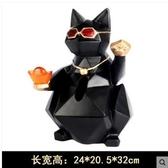 創意歐式客廳茶几紙巾盒可愛簡約餐紙巾盒招財貓【黑色墨鏡貓】