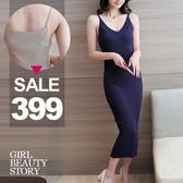 SISI【D7041】氣質優雅V領細肩無袖背心修身顯瘦包臀針織螺紋連身裙洋裝