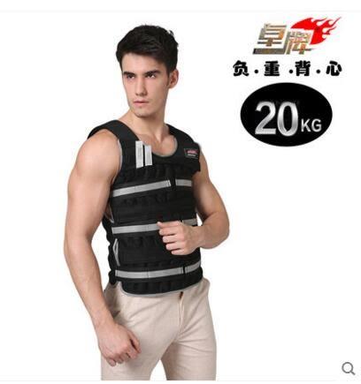 夏洛克負重背心跑步鉛塊鋼板可調節隱形衣沙袋綁腿沙包綁手負重