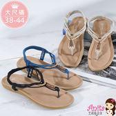 艾妮塔公主。中大尺碼女鞋。簡約民族風涼鞋 共3色。 (D505) 38 39 40 41 42 43 44碼