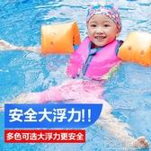 兒童救生衣 浮力背心小孩游泳裝備 初學安全專業浮潛服寶寶游泳衣 ATF poly girl