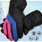 雙色條紋防風透氣手套.男女保暖防寒耐磨防...