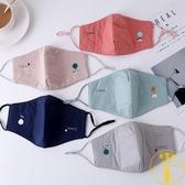 3個裝 口罩男女遮陽透氣款可愛保暖防寒可清洗口罩【雲木雜貨】