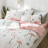 北歐都會 精梳純棉床包被套組-雙人-QUEEN