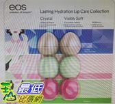 [COSCO代購] 促銷至3月25日 W222000 EOS伊歐詩 晶透潤唇球六入組