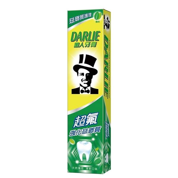 黑人超氟牙膏250g【富康活力藥局】