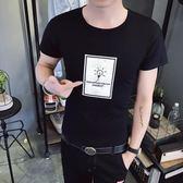 韓版T恤 男短t恤 男t恤 短袖T恤 韓版修身上衣 休閒百搭打底衫【非凡上品】z433