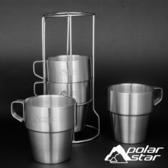 Polarstar 304不鏽鋼雙層斷熱杯300ml/4入/附收納架 P16793 咖啡杯│茶杯│保溫杯│水杯